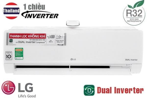 Top 5 điều hòa 12000 BTU inverter 1 chiều rẻ nhất