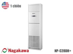 Điều hòa tủ đứng Nagakawa 2 chiều lạnh 50.000 BTU NP-A50DHS