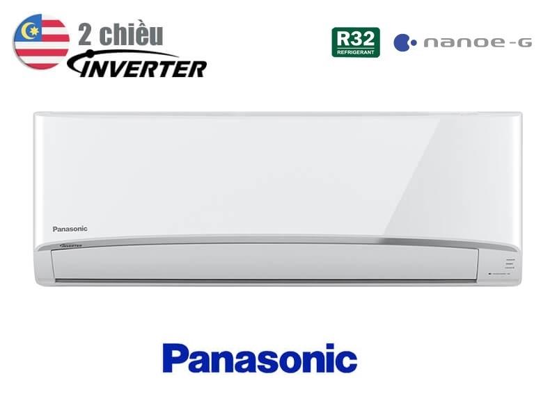 Điều hòa Panasonic 2 chiều Inverter 12000 BTU CU/CS-YZ12UKH-8 - 5*